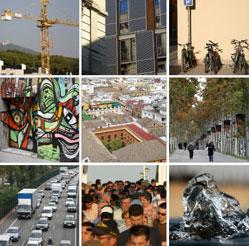 Curso «Urbanismo ecológico»